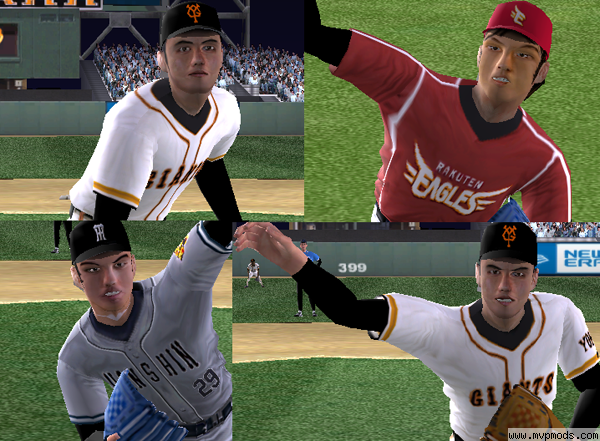 1495_pitchers.png