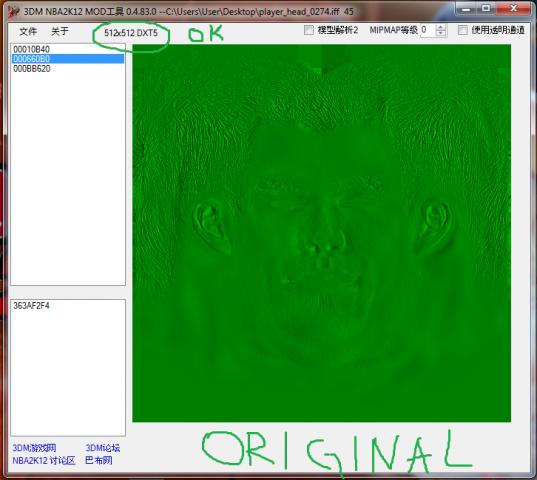 Orig2.thumb.png.c43f8d41c0627b8241c26978fbd341da.png