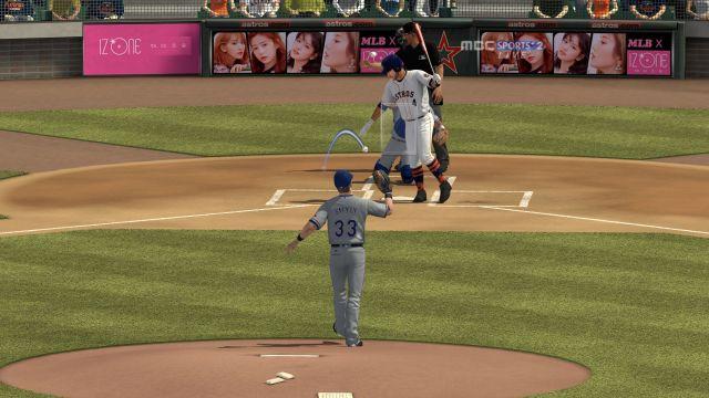 Major League Baseball 2K12 2020-03-29 오후 5_11_11.jpg